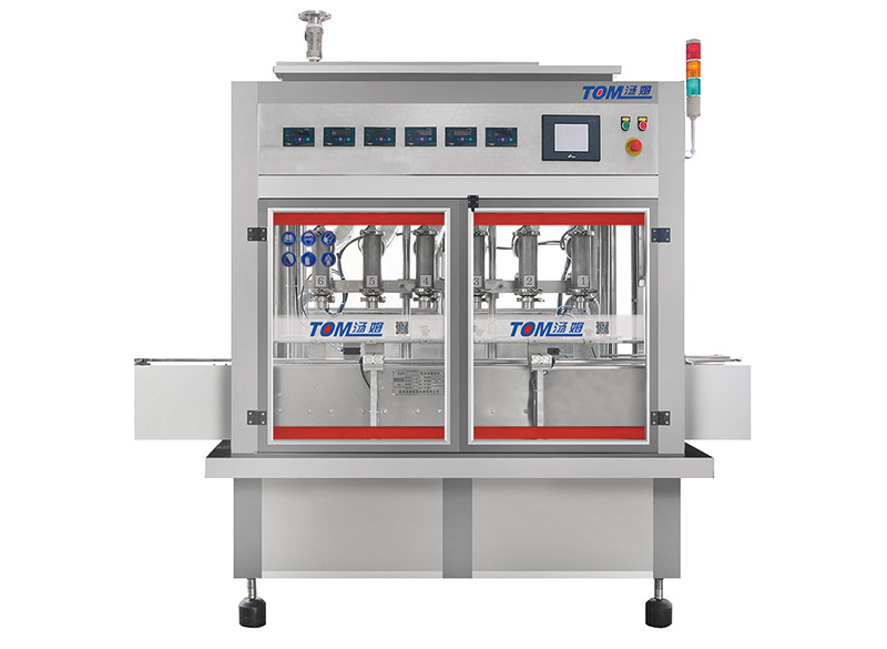 DGP-CZ automatic weighing filling machine
