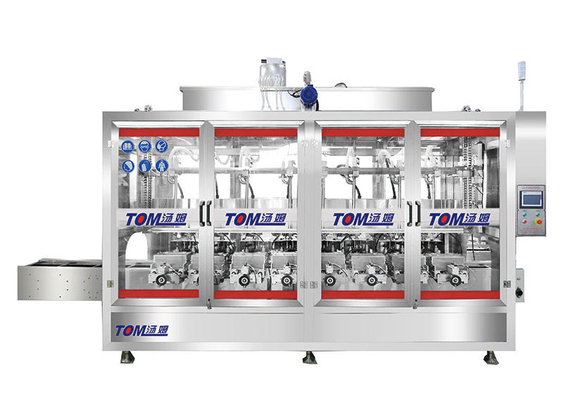 DGP-CZ-8Z Fully automatic weighing filling machine (automatic mouth finding)