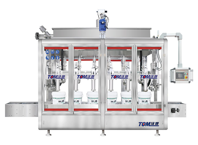 DGP-CZ Automatic weighing style filling machine  (10-30kg)