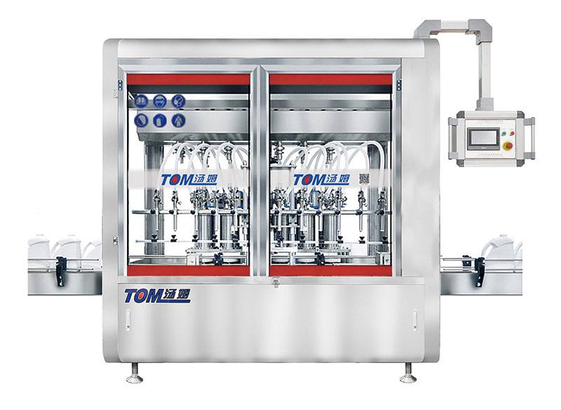 Mode DGP-Z-D PLC controlled filling machine(1-5L)