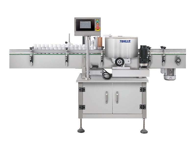 XJY-630B automatic adhesive labeling machine