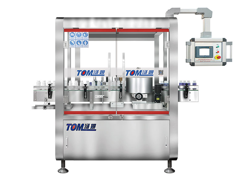 TBJ-630D positioning self-adhesive labeling machine (high accuracy labeling machine )