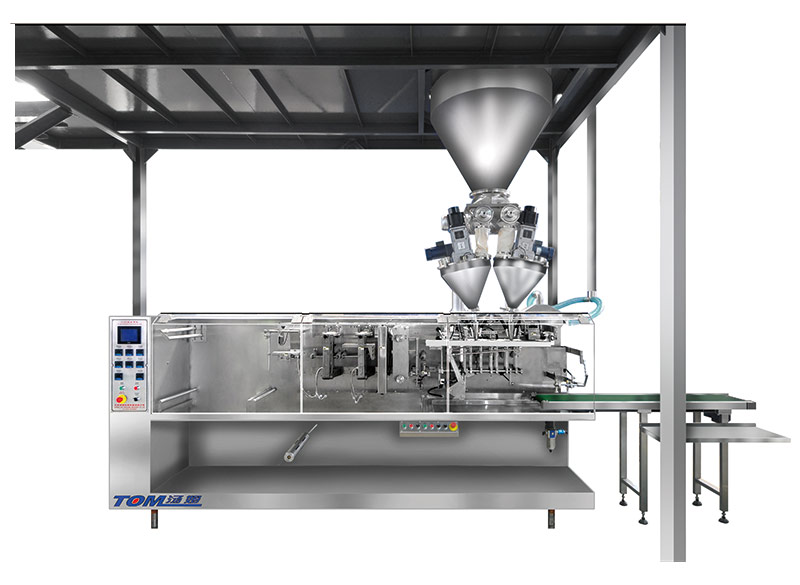 Plant layout of 180 Horizontal Powder and Granule Packaging Machine