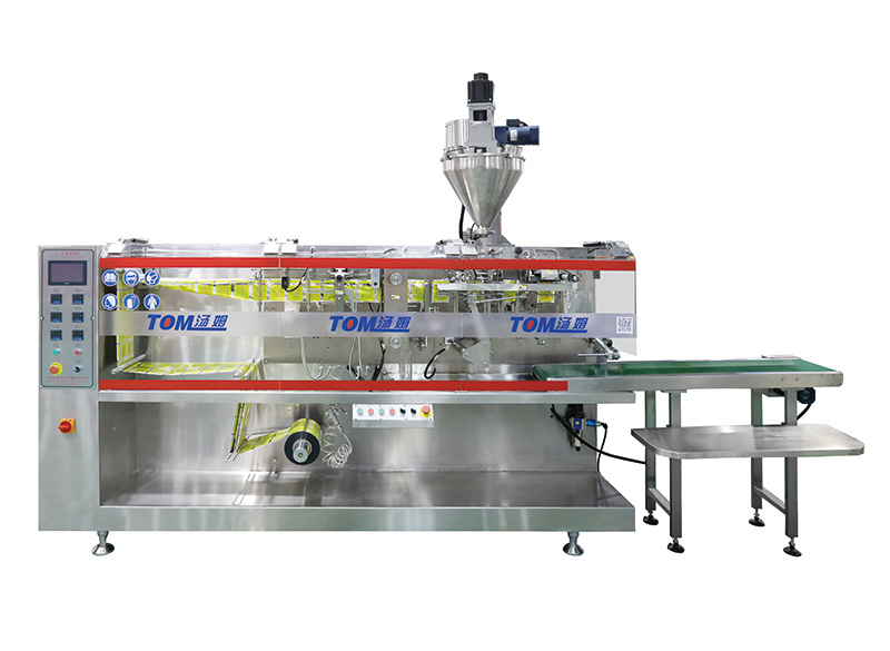 FJ-140  horizontal automatic packaging machine for both liquid and powder (liquid and paste filling equipment )