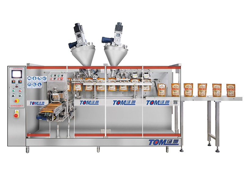 FJ-180  horizontal automatic packaging machine for both liquid and powder (liquid and paste filling equipment )