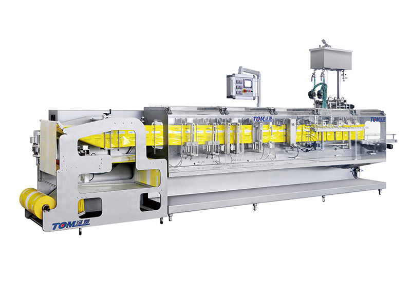 FJ-180ZL horizontal automatic packaging machine