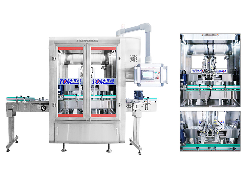 DGP-GZ-2 Automatic tracking type filling machine