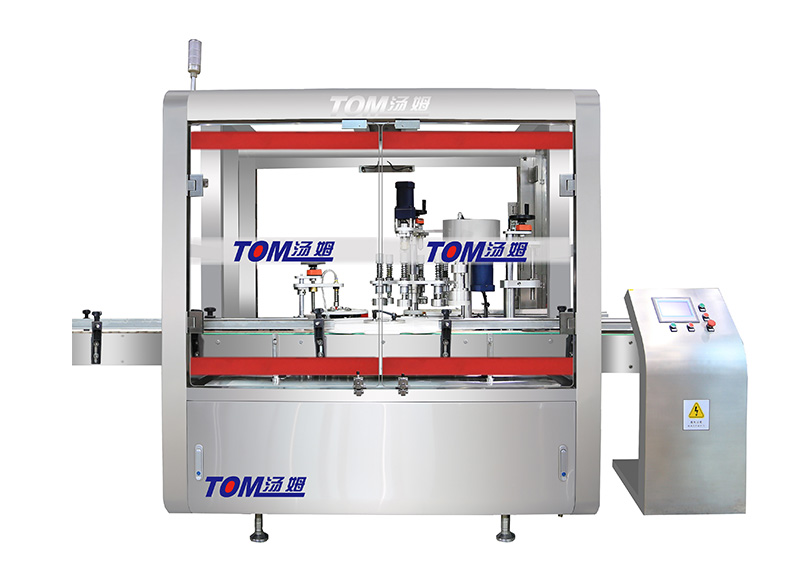 GS-2FG cream full automatic inner lid capping machine