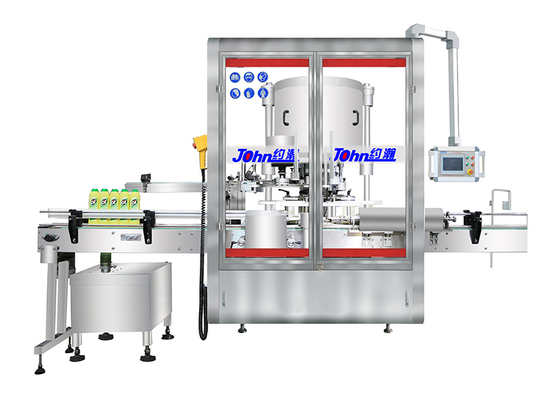 YG-6 Automatic Intelligent capping machine