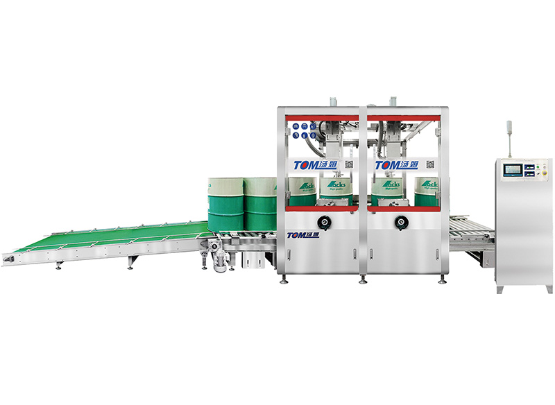DGP-CZ-200R weighing style filling machine for barrels