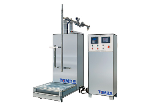 Mode DGP-CZ-300 weighing filling machine