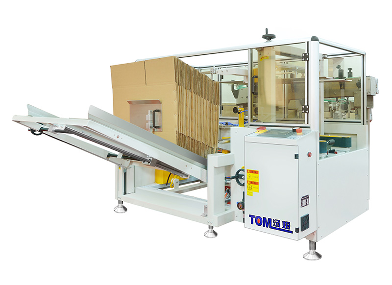 KXJ-400F  automatic carton opening machine