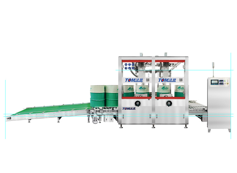 DGP-CZ-300R  weighing style filling machine for barrels