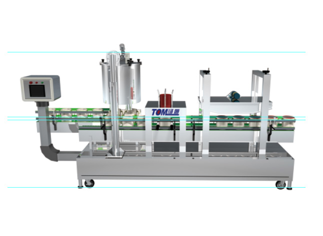 Small yield multi-batch painting filling equipment