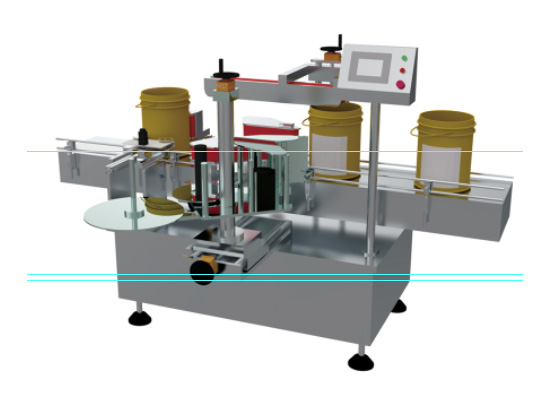 TBJ-920  self-adhesive labeling machine