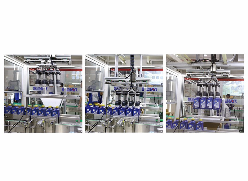 Intelligent carton packing machine