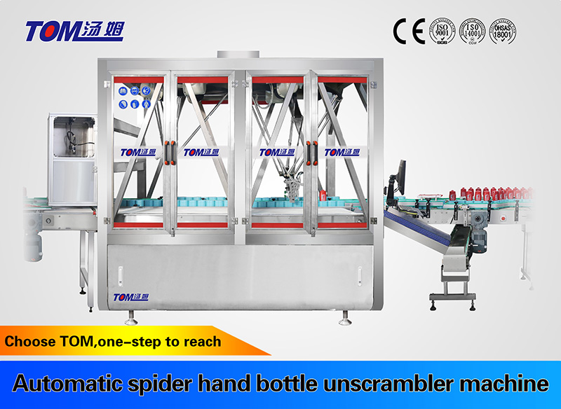 Intelligent filling and capping machine