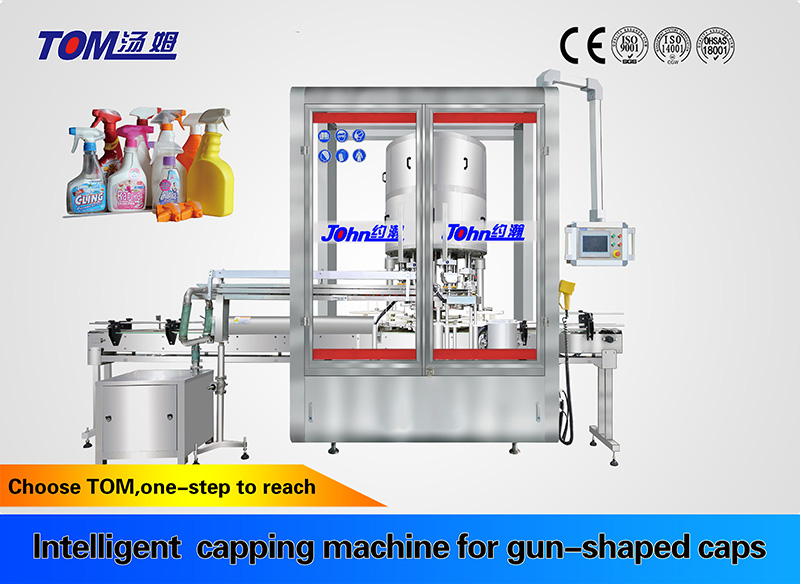 Intelligent capping machine for gun-shaped caps