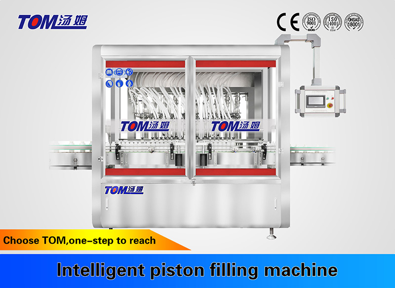 DGP-Z-D PLC controlled piston filling machine