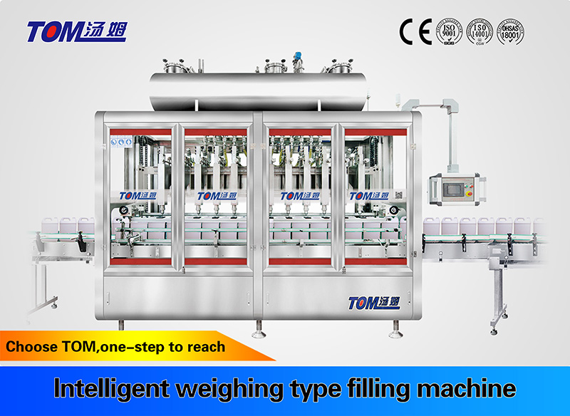 ​DGP-SCZ-12  automatic weighing type filling machine