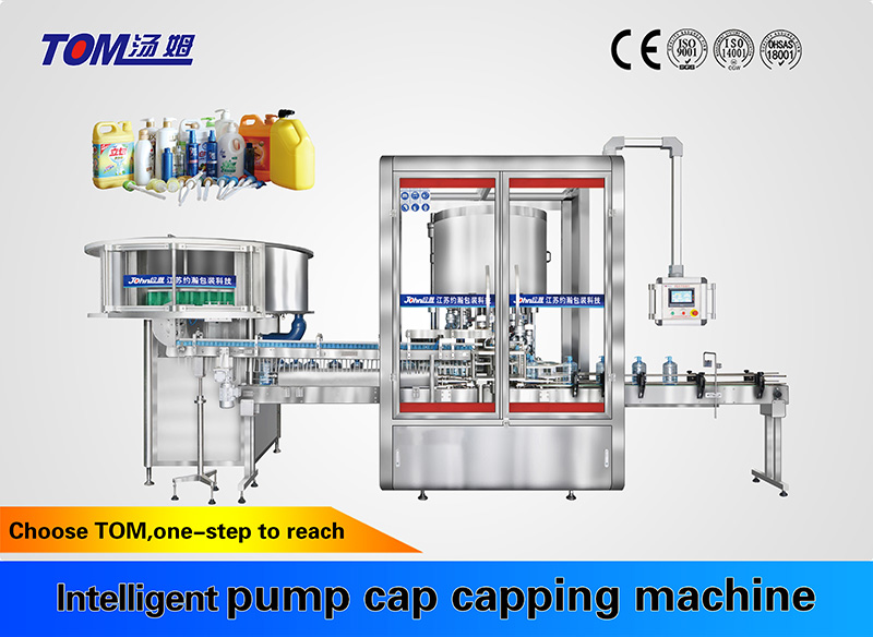Intelligent pump cap capping machine