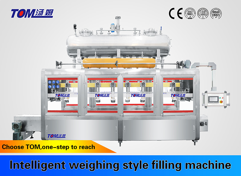 Intelligent weighing style filling machine