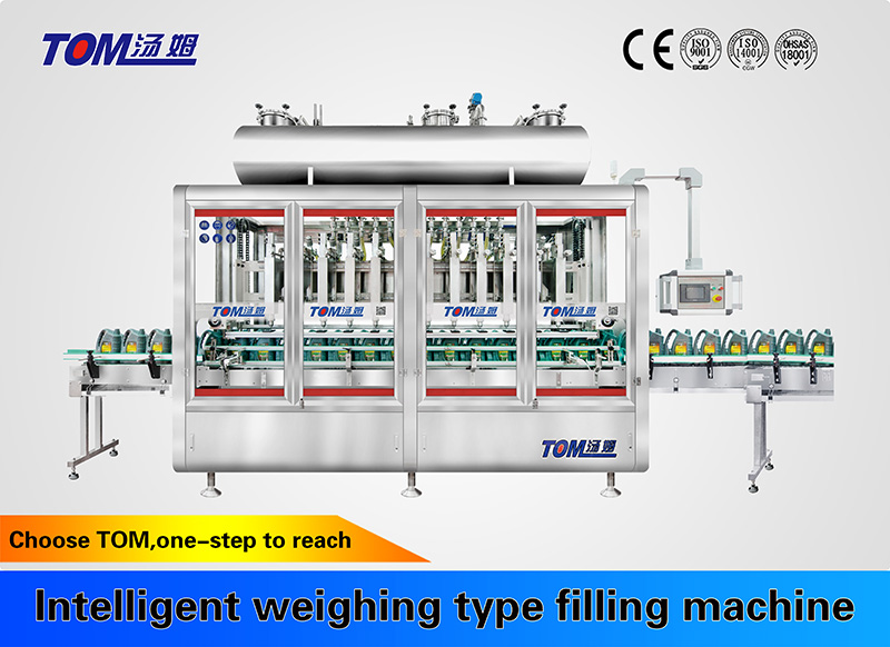 Intelligent weighing type filling machine
