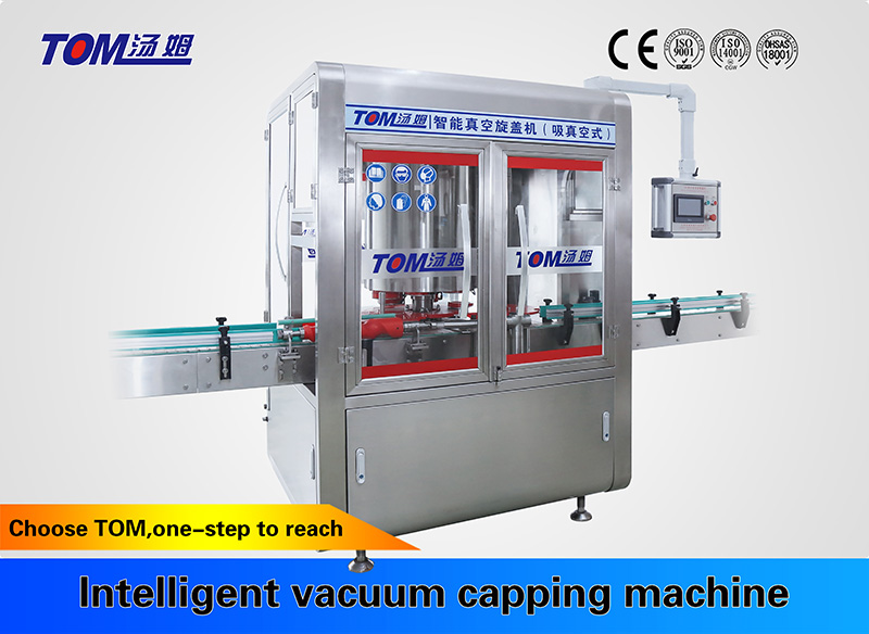 Intelligent vacuum capping machine