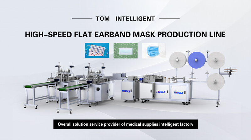 High-speed flat earband mask production line
